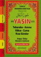 41 Yasin Rahle Boy